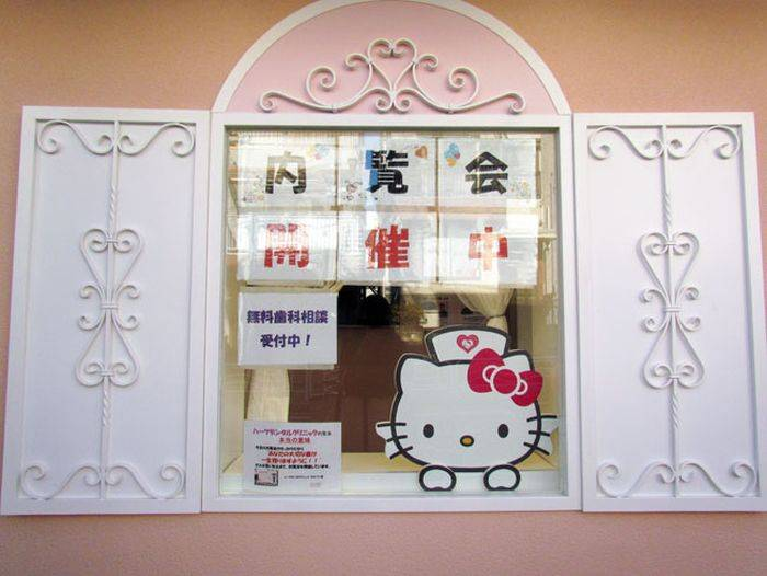 Кабинет стоматолога в стиле Hello Kitty (8 фото)