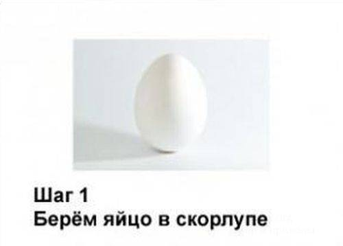 Розыгрыш с шоколадным яйцом (6 картинок)