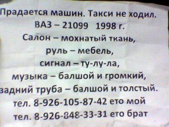 http://doseng.org/uploads/posts/2012-03/1330659417_063.jpg