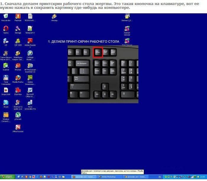 Как сделать рабочего стола jpg