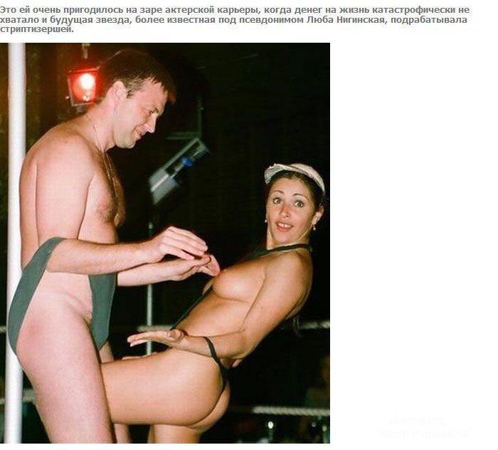 russkie-znamenitosti-nachinali-v-porno
