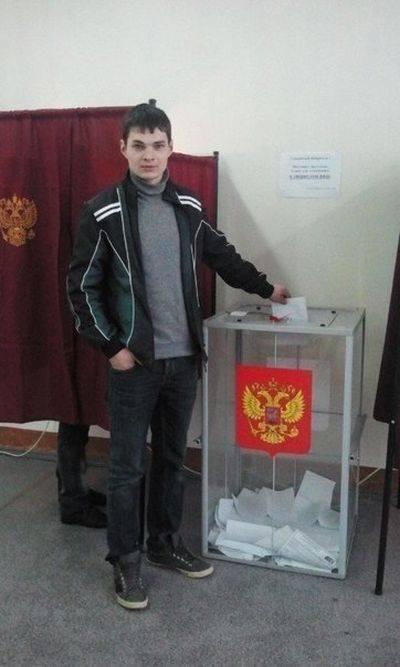 Проголосовал целых 10 раз (10 фото)