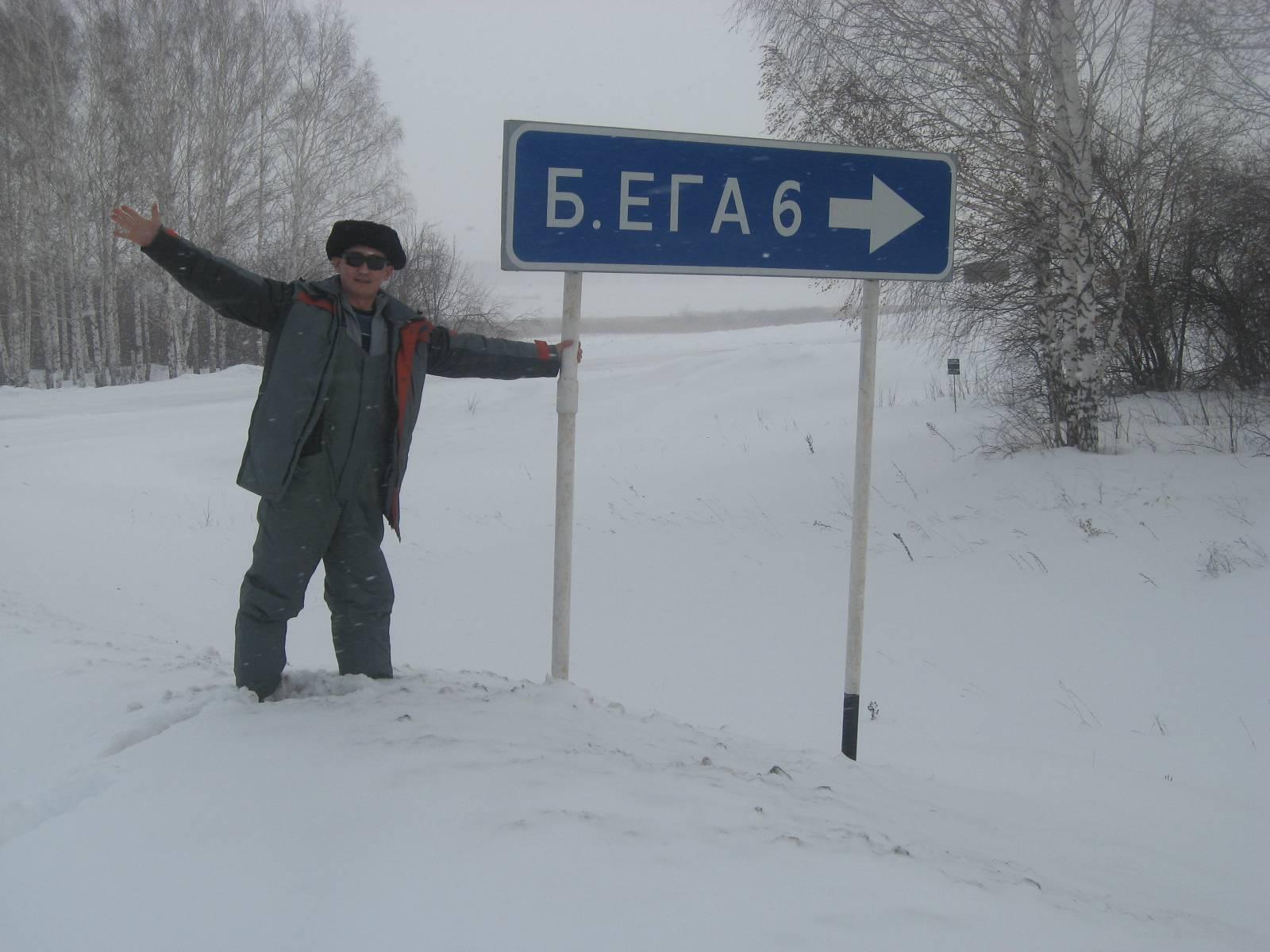 Россия самарская обл похвистневский