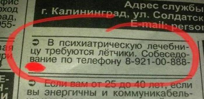 http://doseng.org/uploads/posts/2012-03/1332387054_013.jpg