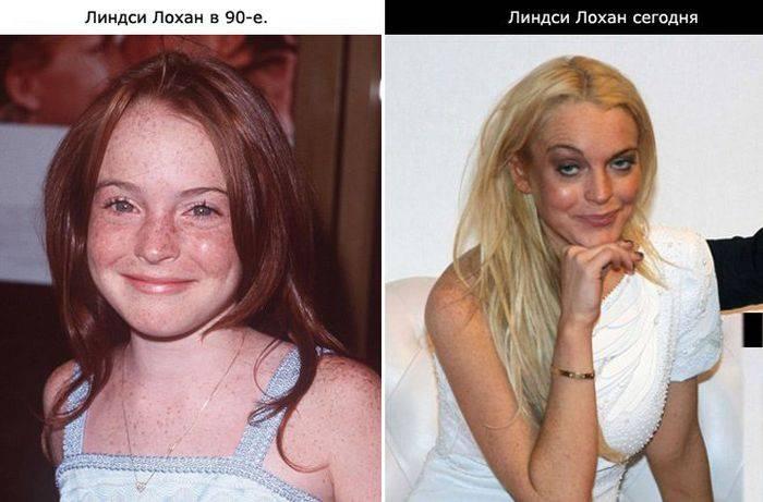 90-е годы и наше время (9 фото)