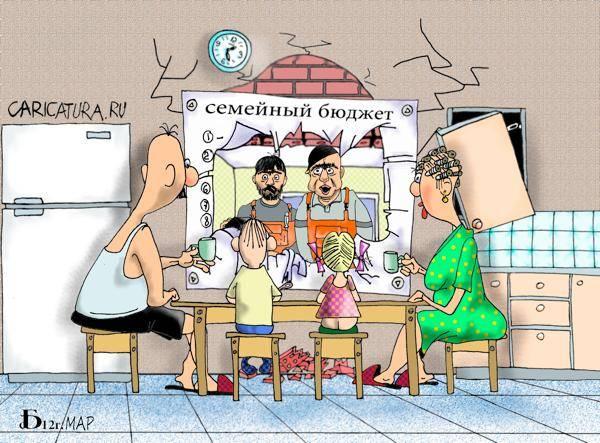 семейные карикатуры с фото