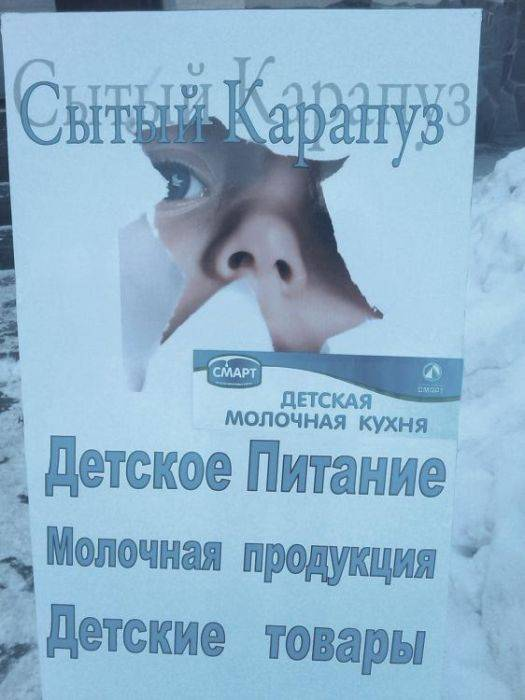 http://doseng.org/uploads/posts/2012-03/1332993783_019.jpg