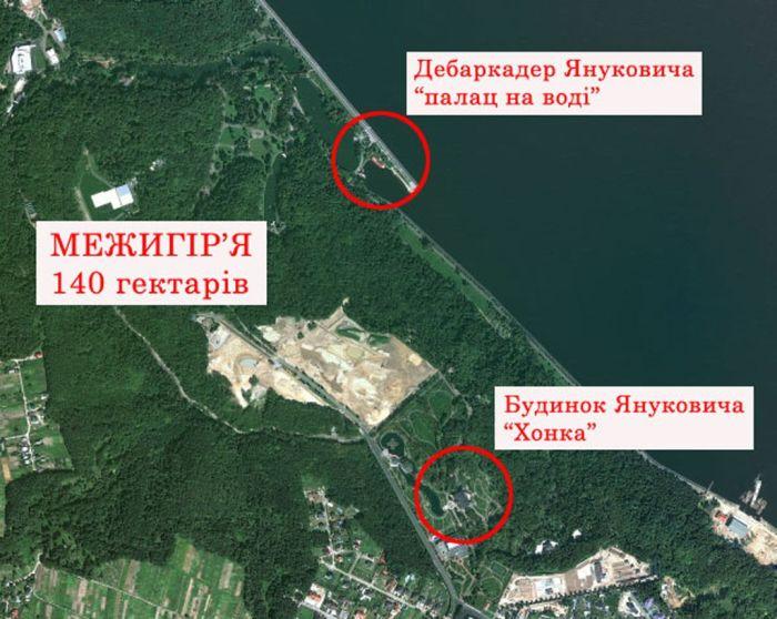 Загородный дом президента Украины (23 фото)