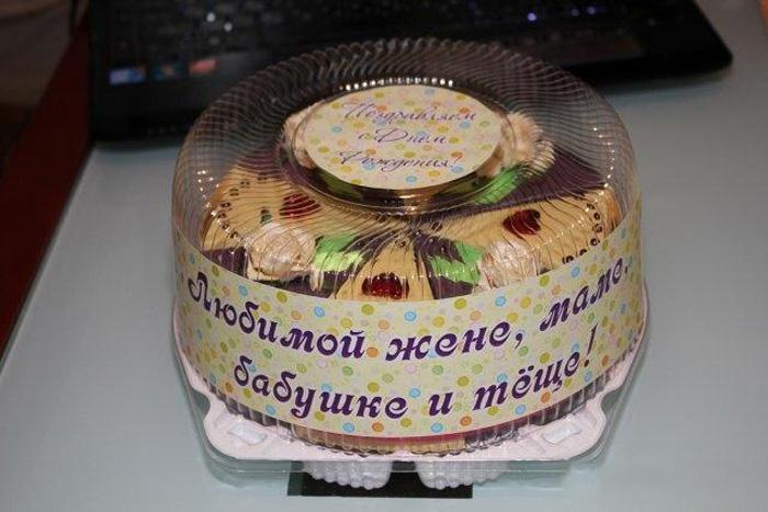 Прикольный торт-сюрприз (12 фото)