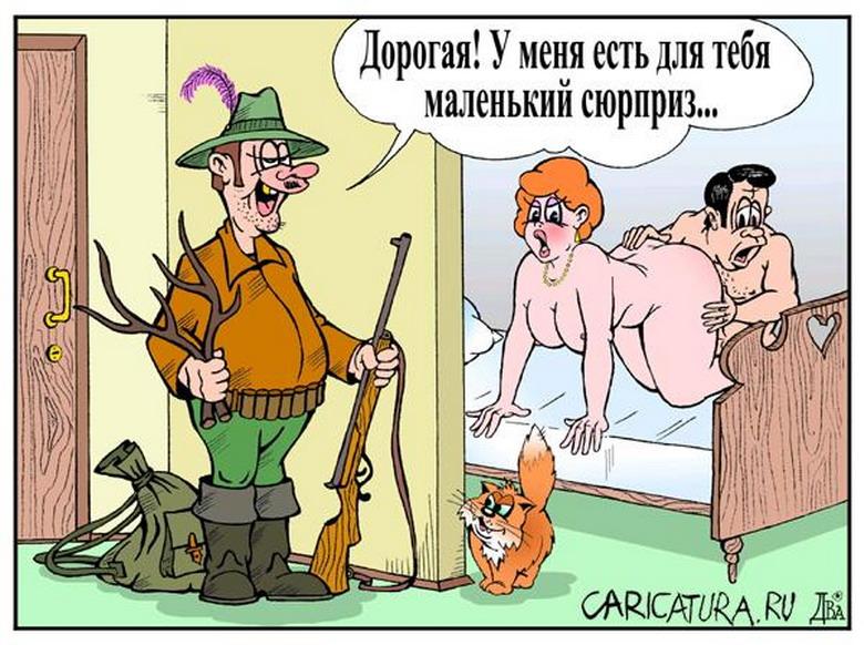 Фото на тему Приколы шутки юмор анекдоты на новый год.