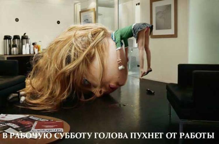 Фото приколов на работе кто виноват
