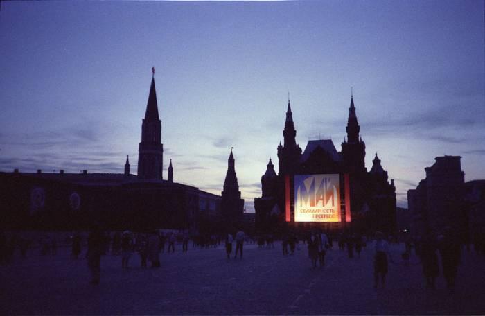 Фотографии СССР в 1989 и 1991