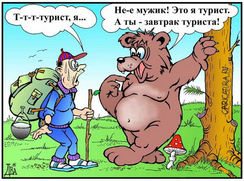 http://doseng.org/uploads/posts/2012-05/1335992556_1298627891_karikatura835_resize.jpg