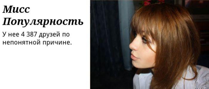 �������� ���� ������������� Facebook (11 ��������)