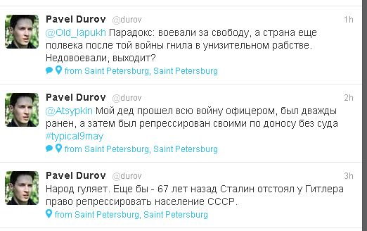 Твит Павла Дурова разозлил многих (10 скриншотов)