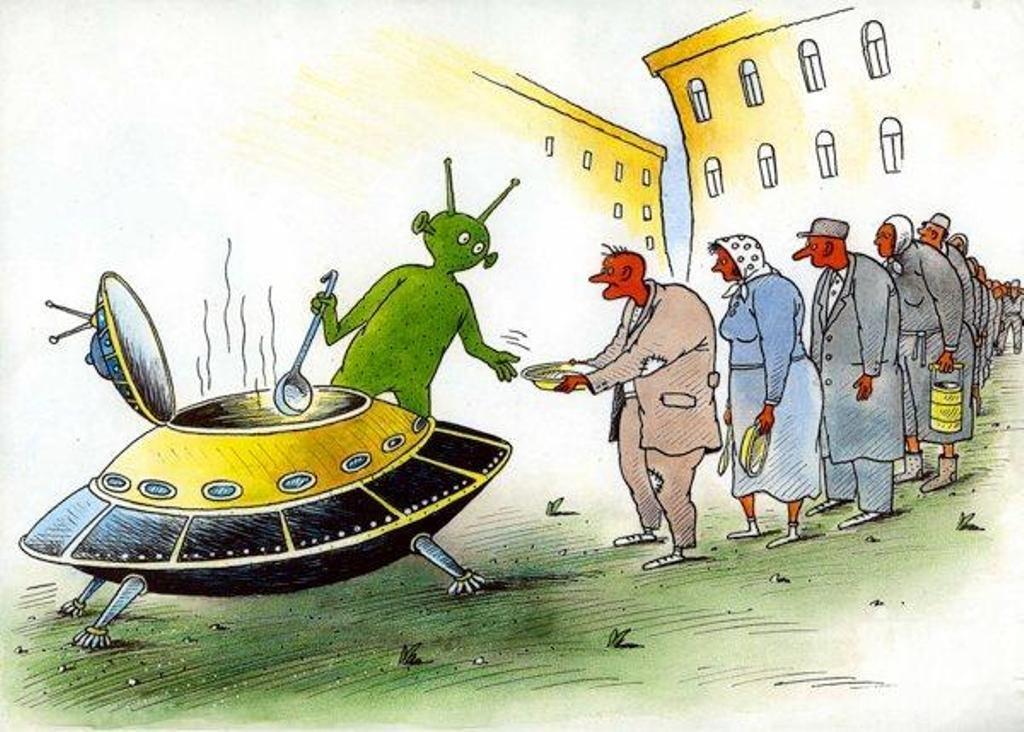 Богатства отданные, картинки нло пришельцев смешные