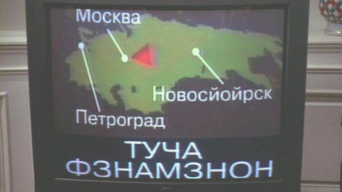 Американские киноляпы с русским языком (23 фото)