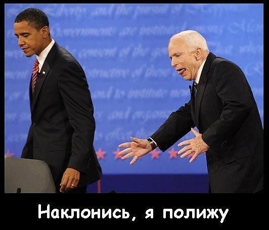 прикольные политические картинки: