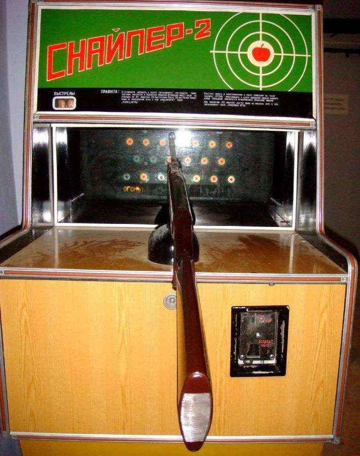 2000 shareware игровые автоматы онлайн бесплатно играть играть на деньги в игровые автоматы на рубли