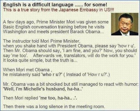 Английский язык очень сложен …