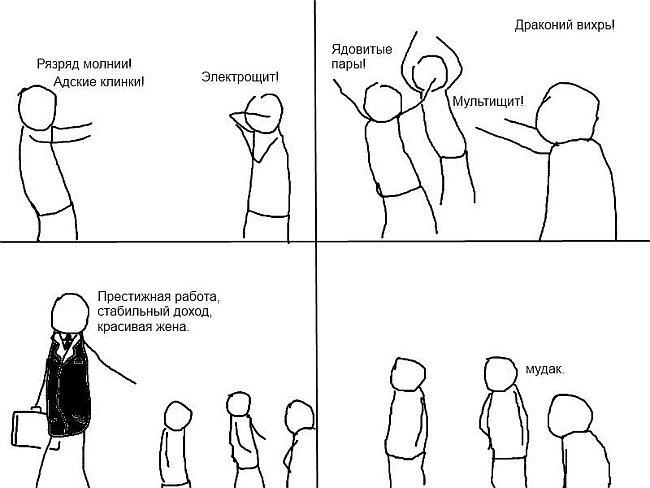 Ржачные комиксы
