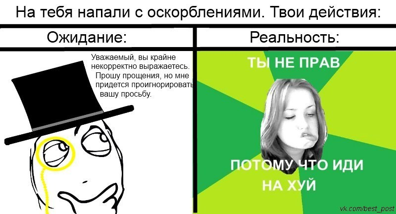 ira-shlyuha-v-orle
