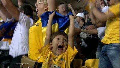 Украина - Швеция 2 : 1 Ура!