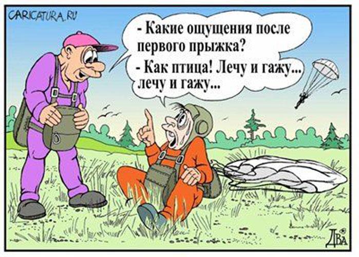 картинки смешные карикатура