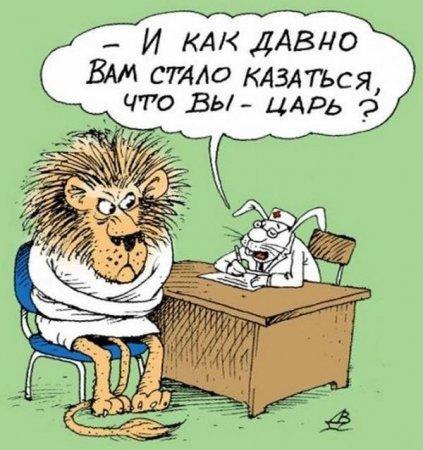 http://doseng.org/uploads/posts/2012-06/1340945464_022.jpg