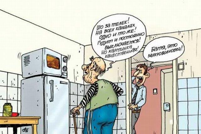 Смешные карикатуры (43 картинки)