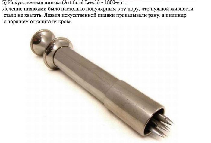 Медицинские инструменты из прошлого (20 фото)