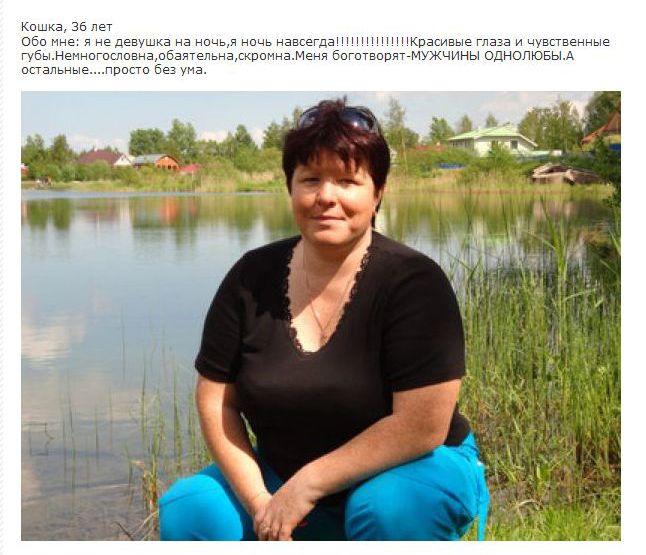 Интим услуги старых проституток россии