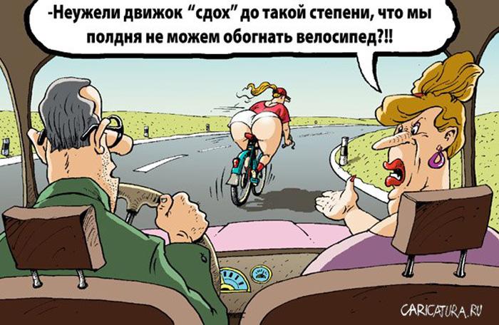 Юморные карикатуры (25 картинок)