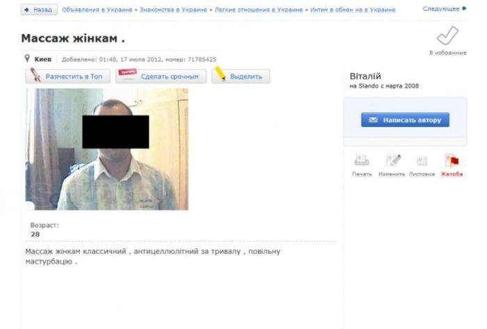 chelyabinsk-predlozheniya-intim-uslug