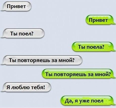 прикольные смс на телефоне картинки: