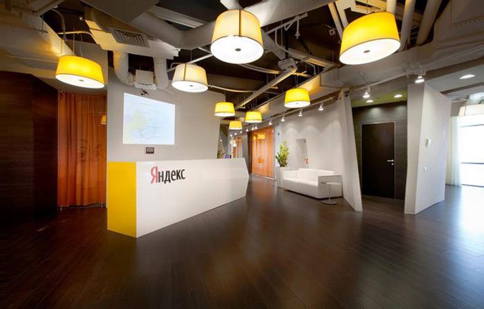 Офис Яндекса в Казани (29 фото)
