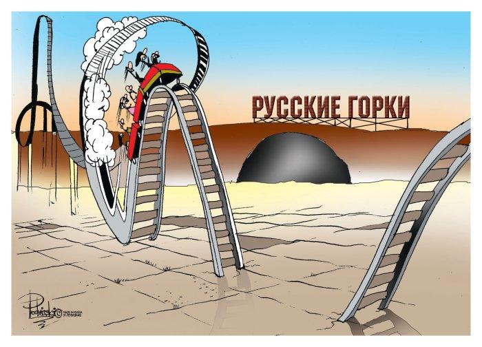 Смешные карикатуры (19 картинок)