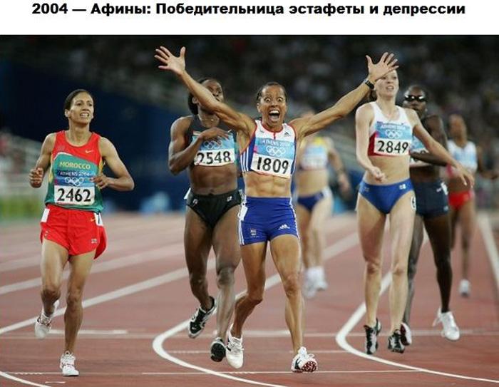 25 самых важных событий с Олимпиад прошлого (25 фото)