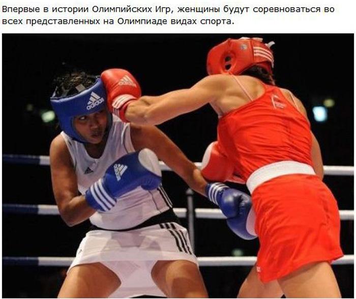 Интересные факты про Олимпийские игры (20 фото + текст)