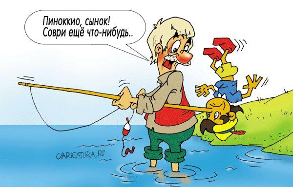 короткий рассказ про рыбалку