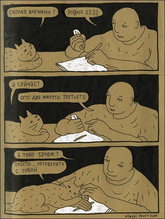 Смешной комикс про прикольного кота (30 картинок)
