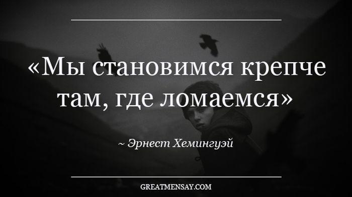Цитаты великих и известных людей