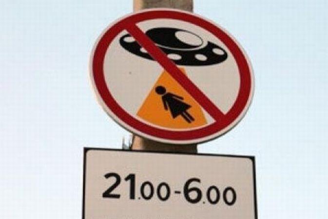 Удивительные и забавные дорожные знаки (9 фото)