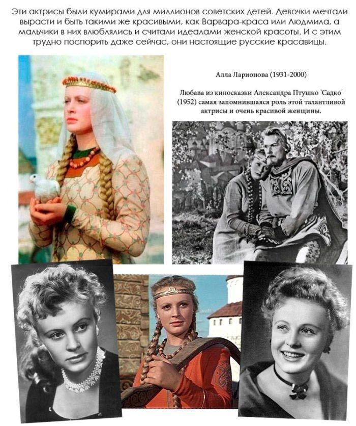 Красавицы из русских сказок (11 фото)