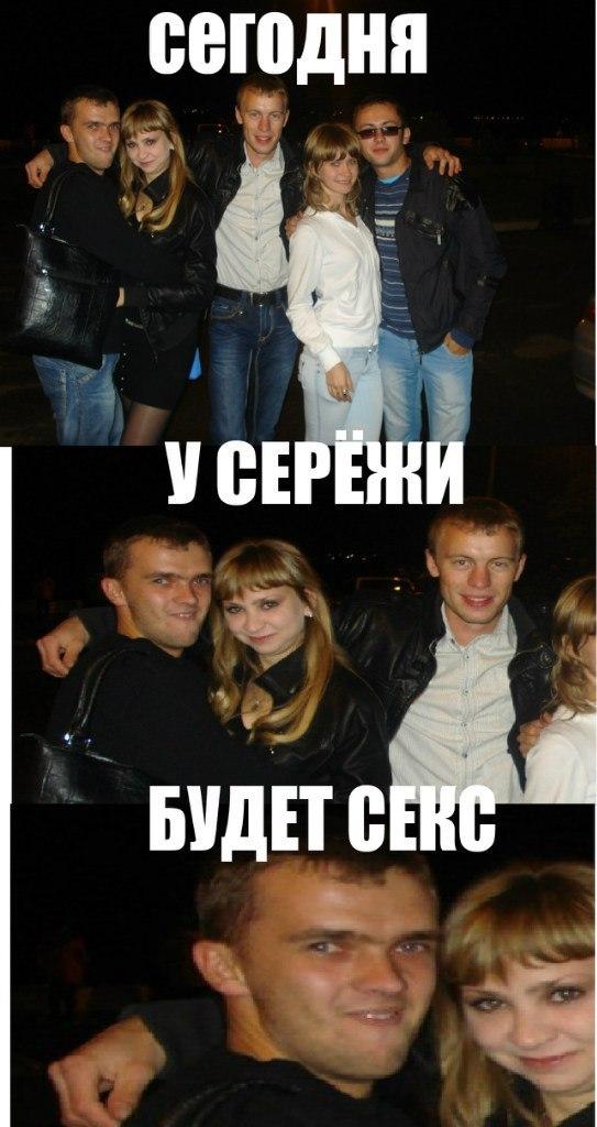 Сергей Анекдот