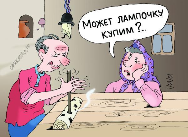 Первое повышение соцстандартов в Украине состоится в мае, – Розенко
