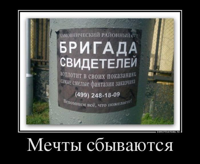 Прокурори, які маніпулюють свідками та забороняють правосуддя, подають у відставку, - посольство США в Україні - Цензор.НЕТ 4289
