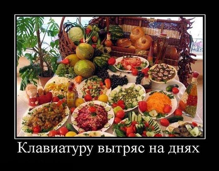 Ютуб на русском языке