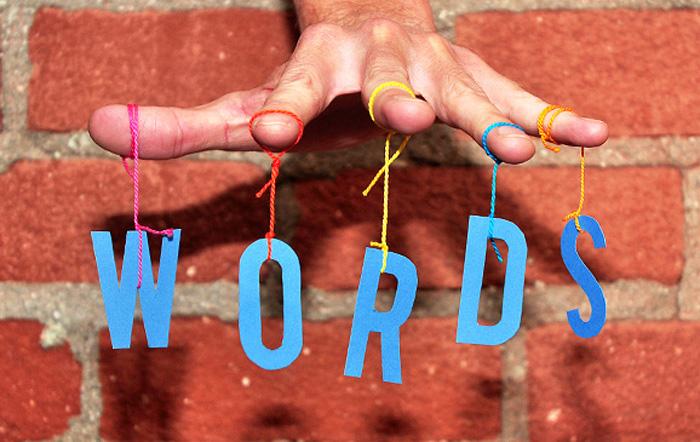Иностранные слова не существующие в нашем языке