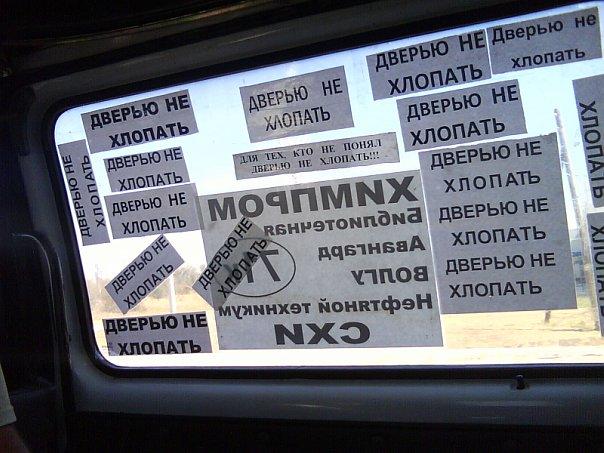 В Волгограде свои приколы